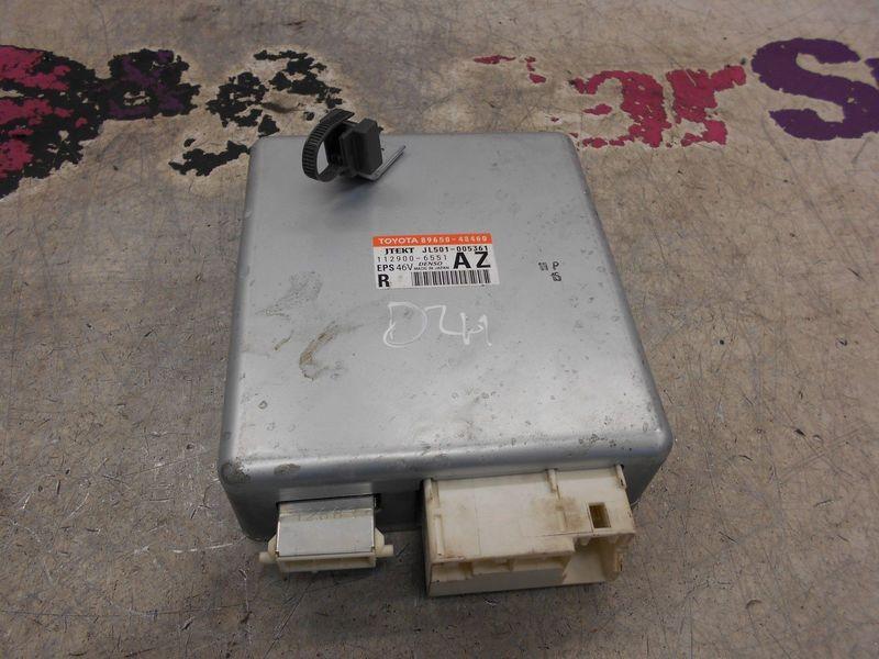 LEXUS RX 450H ELECTRIC POWER STEERING EPS CONTROL MODULE ECU